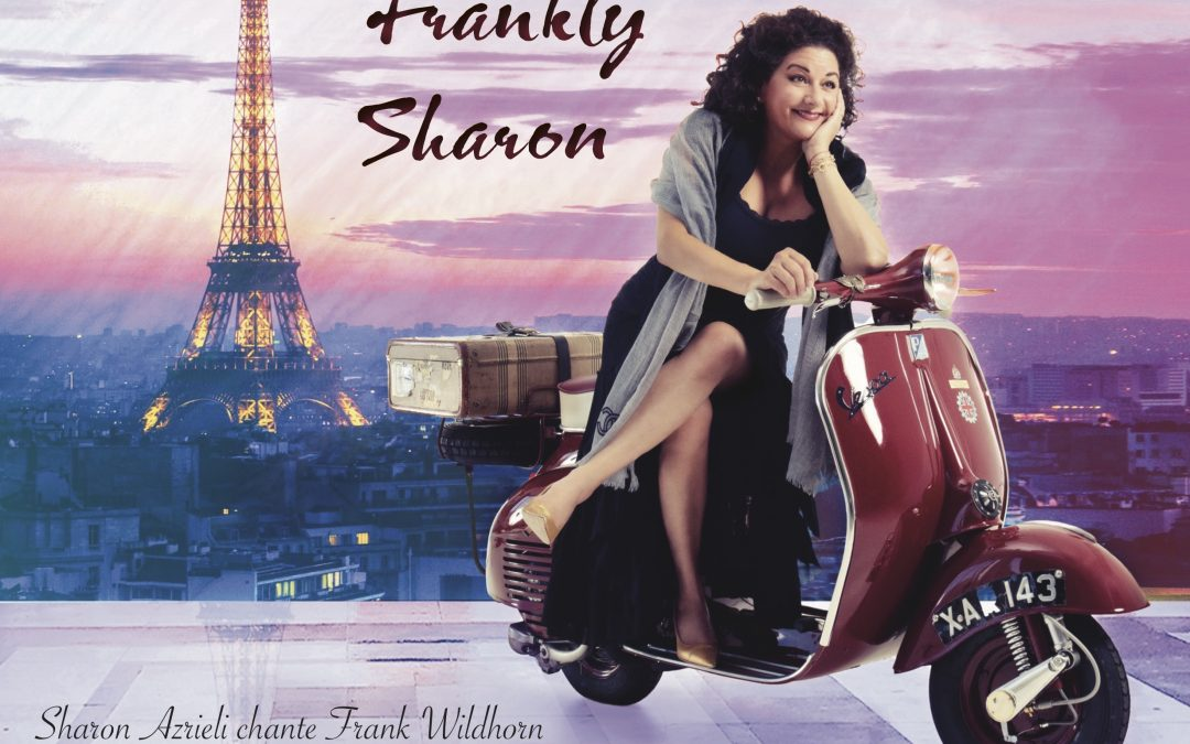 "Sharon Azrieli Releases ""Frankly Sharon"""